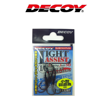 Picture of DECOY LIGHT ASSIST DJ-90 #1/0