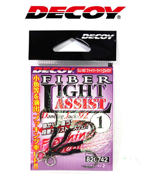 Picture of DECOY FIBER LIGHT ASSIST DJ-92 #1/0