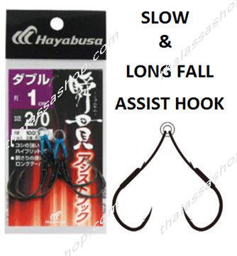 Picture of HAYABUSA ASSIST FS-456 / 2cm