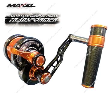 Picture of MAXEL TRANSFORMER F40CHL & CH (BLACK/ORANGE)