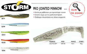 Picture of STORM PRO JOINTED MINNOW PJM04