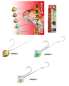 Εικόνα της  Hayabusa Jig head Tenya SE101 NEW 75gr