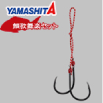 Picture of YAMASHITA TAI KABURA ASSIST HOOK
