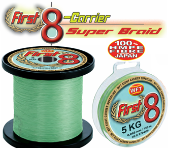 Picture for category FIRST8 CARRIER SUPER BRAID