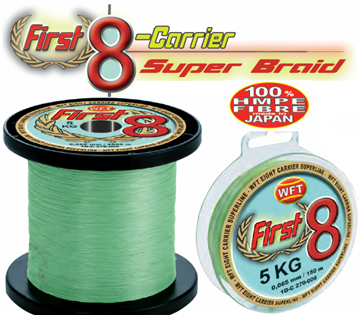 Picture of FIRST 8 SUPER BRAID 300m