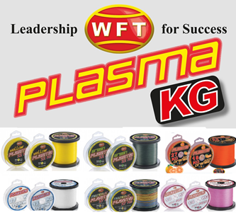 Picture for category PLASMA KG