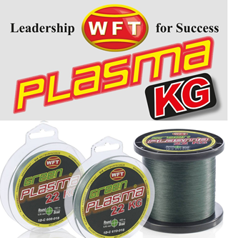 Picture for category PLASMA KG GREEN