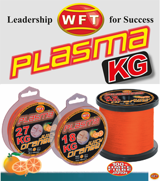 Picture of PLASMA KG ORANGE 600m
