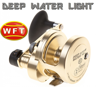 Picture for category DEEP WATER LIGHT