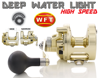 Εικόνα της DEEP WATER LIGHT HIGH SPEED