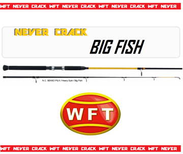 Εικόνα της WFT NEVER CRACK BIG FISH 150-700 gr