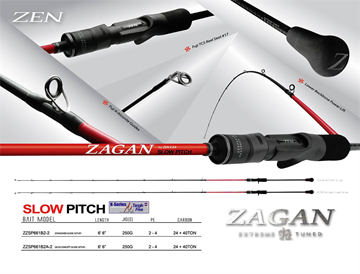 Picture of Zen Zagan Extreme Tuned Slow Pitch