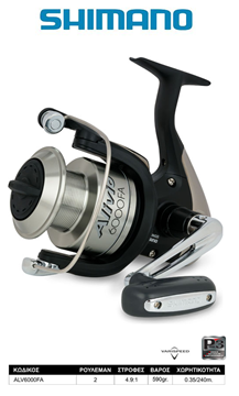 Picture of Shimano Alivio FA