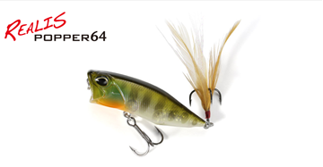 Picture of DUO REALIS POPPER 64