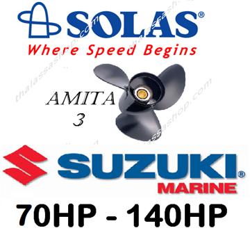 Εικόνα της SOLAS AMITA 3 * SUZUKI  70HP - 140HP (15 Δοντια)