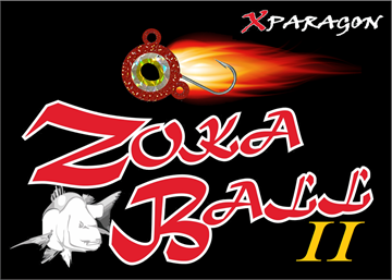 Picture of X-PARAGON Zoka Ball II Sparkle 130gr