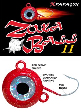 Picture of X-PARAGON Zoka Ball II Sparkle 230gr