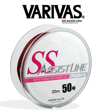 Picture of VARIVAS SS ASSIST AVANI 20m.