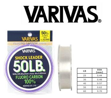 Picture of VARIVAS PREMIUM 100% FLUOROCARBON SHOCK LEADER 30m.