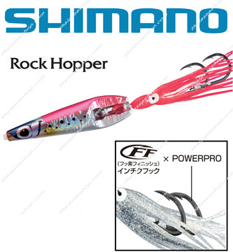 Picture of SHIMANO ROCK HOPPER (EI-220N) 200gr