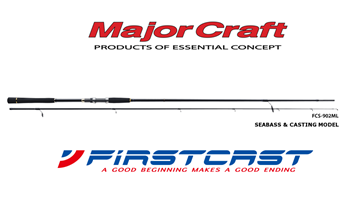 Picture of MAJOR CRAFT FIRSTCAST SEABASS