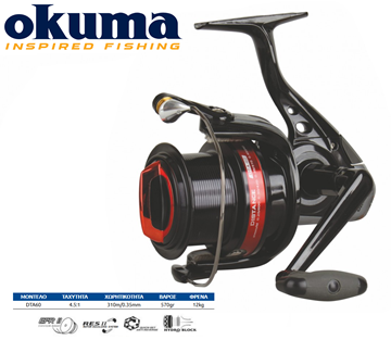 Picture of OKUMA DISTANCE DTA