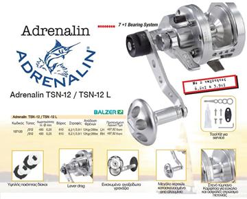 Picture of Μηχανάκια Balzer Adrenalin TSN-12/TSN12L