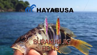 Εικόνα για την κατηγορία BAKURAKURI JIG (HE-113 & HE-114)