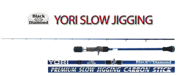 Picture of ΚΑΛΑΜΙ BLACK DIAMOND YORI SLOW JIGGING 1.90m