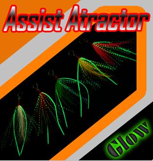 Εικόνα για την κατηγορία HOOK & ASSIST ATRACTOR
