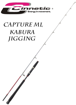 Picture of Καλάμι Cinnetic Capture ML JIG KABURA