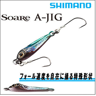 Picture for category SOARE A-JIG
