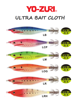 Εικόνα της YOZURI ULTRA BAIT CLOTH A1684 MEDIUM