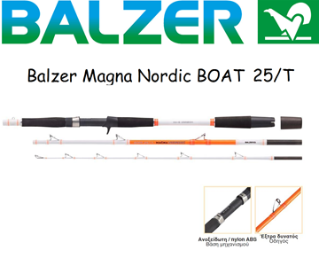 Picture of ΚΑΛΑΜΙ BALZER MAGNA NORDIC TRAVEL (117110/195)