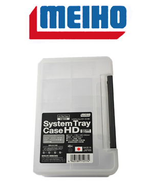 Picture of Meiho System Tray Case HD