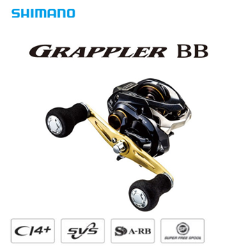Picture of SHIMANO GRAPPLER BB