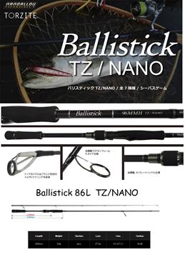 Picture of YAMAGA BLANKS BALLISTICK 86L TZ/NANO