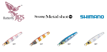 Picture of SHIMANO SOARE METAL SHOT TG 18gr