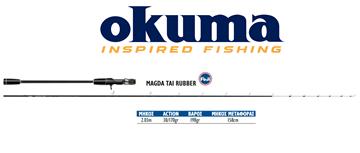 Εικόνα της OKUMA MAGDA TAI RUBBER 2,03m. /  30-170gr