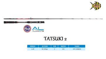 Picture of ΚΑΛΑΜΙ KALI TATSUKI 2