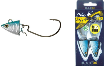 Picture of ILLEX NITRO SPRAT SHAD HEAD 120