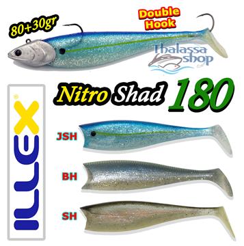Εικόνα της ILLEX NITRO SHAD 180  70+40gr