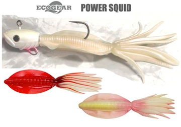 Picture of ECOGEAR POWER SQUID 7''