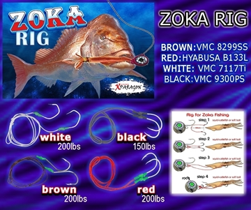 Picture of X-PARAGON LIVE BAIT ZOKA RIG