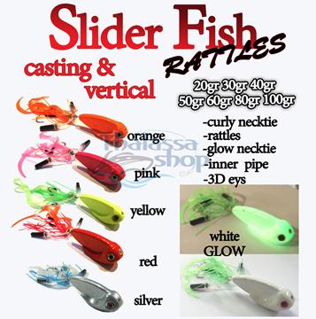 Εικόνα της SLIDER FISH RATTLES 100gr