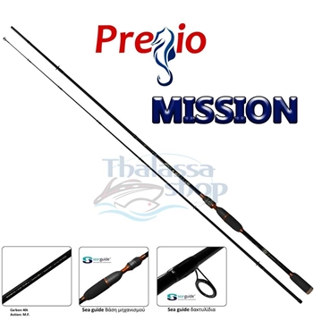 Picture of ΚΑΛΑΜΙ PREGIO MISSION
