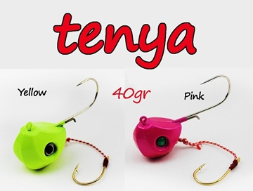 Picture of TENYA 40gr