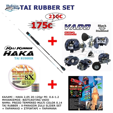 Εικόνα της TAI RUBBER SET HAKA + VADO