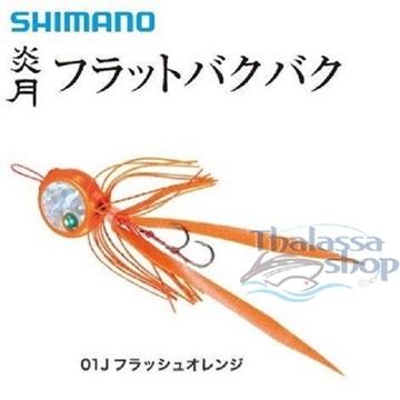 Εικόνα της SHIMANO BAKU BAKU FLAT 100gr (EJ710R)