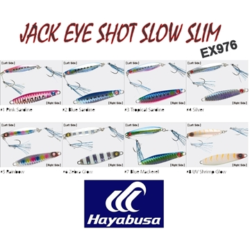 Εικόνα της HAYABUSA SHOT SLOW SLIM EX-976 30GR